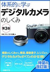 book-dc-250