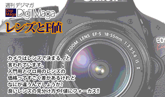f-title-02