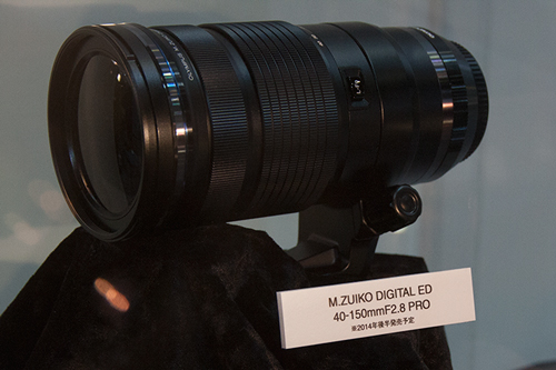 2014年後半発売予定の「M.ZUIKO DIGITAL ED 40-150mmF2.8 PRO」