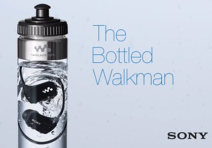 sony-bottle