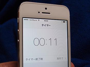iPhoneをタイマーやストップウォッチ、目覚まし時計として使う方法